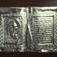 Иконы латунь, серебрение